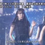 『【乃木坂46】シリアスな久保史緒里、美しい・・・』の画像