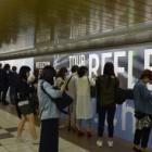 『壁からミスチル!1日限定新作試聴イベント、新宿駅で開催中』の画像