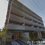 『★賃貸★ 12/13 築浅!!『出町柳』2LDK 分譲賃貸マンション』の画像