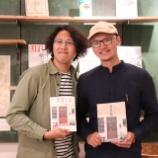『「老屋顔」の魅力を語ろう―『台湾レトロ建築案内』著者お話会を開催しました』の画像