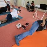 『【埼玉】体幹トレーニングで運動不足を解消!』の画像