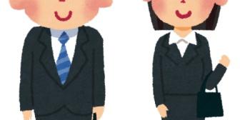 【馴れ初め】嫁との出会いは友達の職場に入ってきた嫁を友達に紹介されたこと。年増だと思って第一印象は最悪だったんだけど…