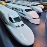 『令和に蘇った700系AMBISIOUS JAPAN!』の画像