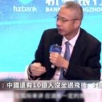 【中国】経済専門家「中国では10億人が依然として飛行機に一度も乗ったことがない。」 [海外]