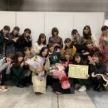 『泣ける・・・能條愛未ラストブログを更新!!『乃木坂46に入って、本当に良かった。』』の画像