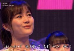 涙目・・・生田絵梨花、良い表情・・・・・