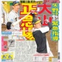 【悲報】阪神タイガースの打線、ガチでヤバすぎるwwwwwwwwwwww