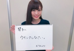 かりんちゃんすげぇw これが正しい(?)佐々木琴子への宿題の出し方・・・?!