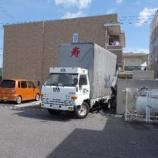 『仲多度郡にMasterWalのLDセット・リッツソファとサータ社のパーフェクトナイトを納品』の画像