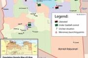 凍結資産、2兆4600億円…米のリビア制裁、史上最大規模