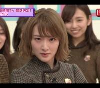 【乃木坂46】生駒ちゃんの髪色が明るくなっててかっこいい!