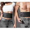 「ベルトを腹に巻くだけで腹筋が鍛えられる」瘦せる効果が得られる・・・根拠なし。 4社に措置命令