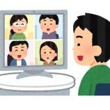 『【キチw】上司「なんかおしっこの音したぞ笑」リモートワーク後輩「すみません子供がドア開けてトイレしてて笑」ワイ「アハハ」 →』の画像