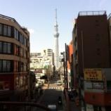 『(番外編)明日3月22日は東京スカイツリー個人入場券予約抽選受付開始日です』の画像