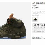 『US link 2/11 10ET AIR JORDAN 5 RETRO PREM 881432-305 \43,200』の画像