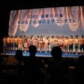 2002湘南江の島 海の女王&海の王子コンテスト その5(出場者挨拶)