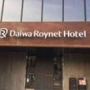 【東京プチ旅ホテル紹介】ダイワロイネットホテル東京有明
