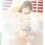 『長沢菜々香らしさ全開のソロショットを公開!【欅坂46ファースト写真集『21人の未完成』】』の画像