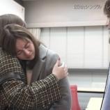 『【乃木坂46】いくちゃんがこんなに号泣するなんて・・・』の画像