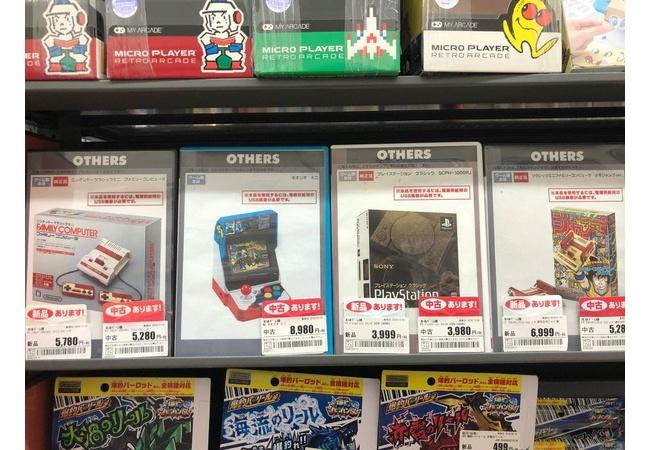 PSクラシック、新品3999円
