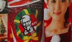 【食】   日本のクリスマスでは ケンタッキーフライドチキン は特別なイベントの日らしいな。   【海外の反応】