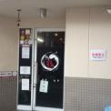 麺屋 彩々 昭和町本店@味噌らーめん