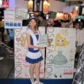 東京ゲームショウ2010 その12(セガ/コンパニオン編)