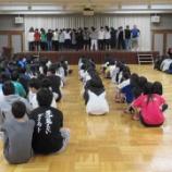 『ホームルーム合宿 合宿コンクール』の画像