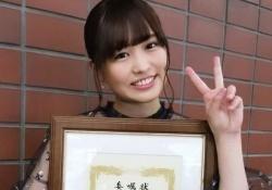 【衝撃】伊藤かりんちゃん、ゴールデン番組進出キタ――(゚∀゚)――!!