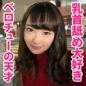 ここなさん(31)【人妻空蝉橋】