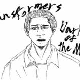 『トランスフォーマー/ダークサイド・ムーン IMAX3D版』の画像