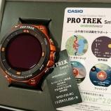 『CASIO PROTREK!!超多機能・高性能スマートウォッチ!』の画像