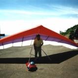 『1995年 7月21~23日 144 430MHz等全国伝搬実験:岩木町・岩木山8合目』の画像