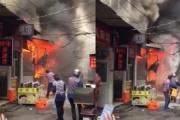 【中国】レストランで爆発、17人死亡