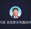 【悲報】中国人オペラ歌手、TikTokデビューするも習近平に似すぎて動画削除されまくる