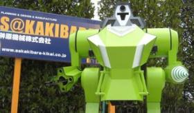 【技術】   日本から 子供用ロボットスーツ(200万円)が 販売される。   海外の反応