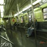 『ニューヨーク旅行記9 早朝のワールド・トレード・センター跡地(グラウンドゼロ)』の画像