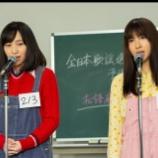 『「約束のステージの実話モデル」全日本歌謡選手権の歴代チャンピオンネタバレを先行公開【動画】』の画像