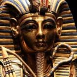 『【ファラオの呪い】タイタニック号に積み込まれた古代のミイラ』の画像