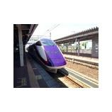 『新幹線か在来線か』の画像