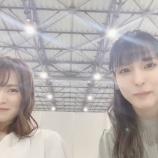 『【乃木坂46】早川聖来、不機嫌から一変、上機嫌になるwwwwww』の画像