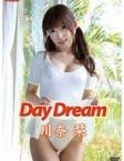Day Dream/川奈栞