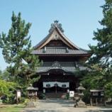 『いつか行きたい日本の名所 信濃国分寺』の画像