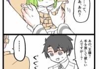 【FGO】ギルガメッシュ王からエルキドゥを手渡しでもらうぐだ男! 「あの、王様?手を放してほしいんですが...?」