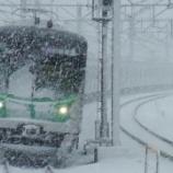 『大雪×東京メトロ16000系』の画像