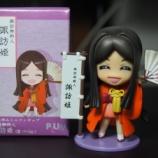 『諏訪姫さまミニフィギュア』の画像