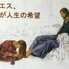 『はじめに言葉あり。言葉が神の人格と属性を!ヨハネの福音書、第1章から音読の始まり。No2.』の画像