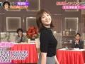 本田翼 エッチな私服公開wwwww(画像あり)