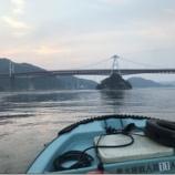 『小鳴門で鯛釣り、ん~あかんわ。(2019/6/1 小鳴門海峡)』の画像