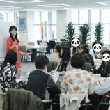 『薬膳講座:フェリシモしあわせの学校【神戸】「東日本大震災チャリティ講座」の様子』の画像